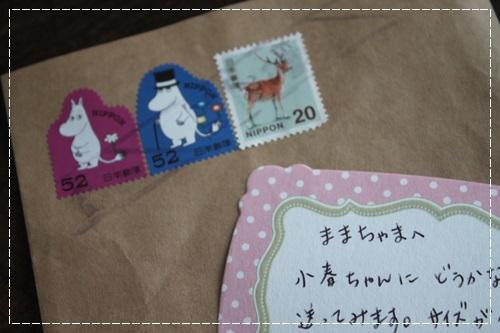 IMG_49840.jpg