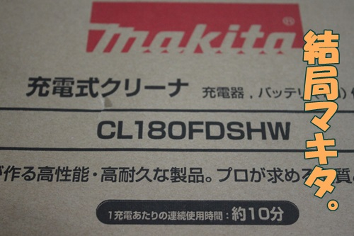 IMG_50630.jpg