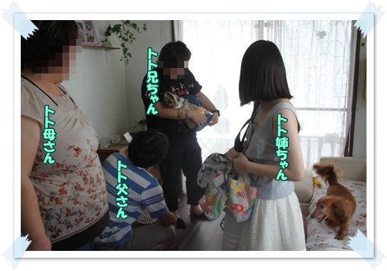IMG_54230.jpg