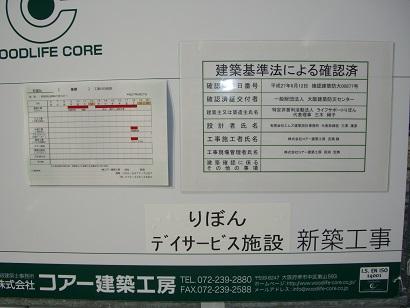 CIMG1286(20).jpg