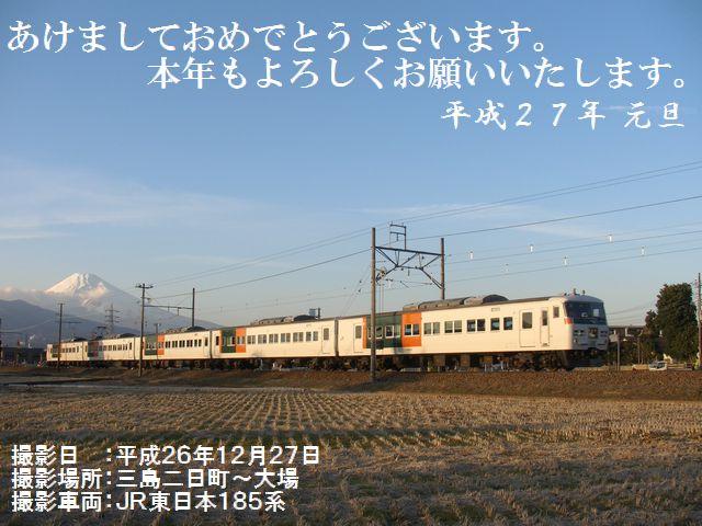 2015-1blog.jpg