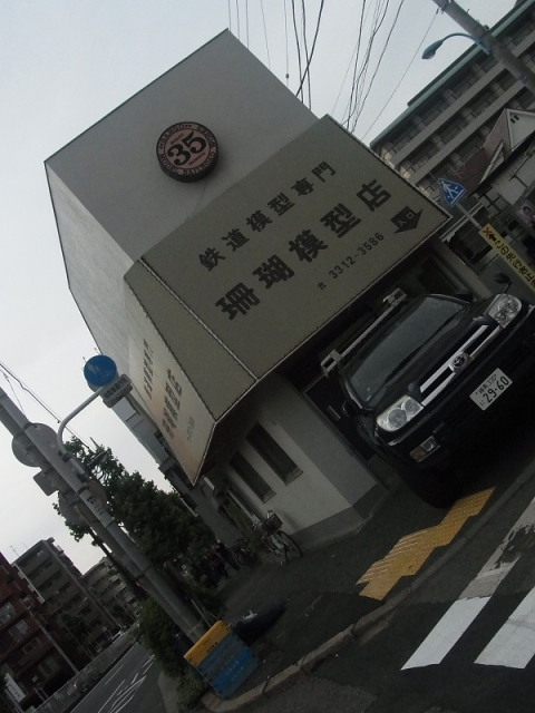 R1108504.jpg