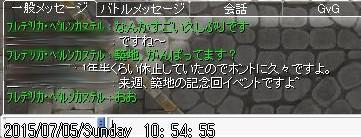 SS20150705_002.jpg