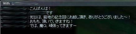 SS20150801_002.jpg