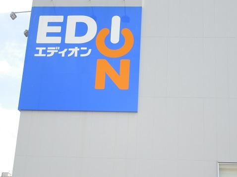 エディオンのロゴ