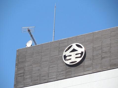丸全昭和運輸のマーク