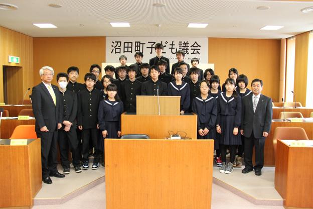 20141114子ども議会