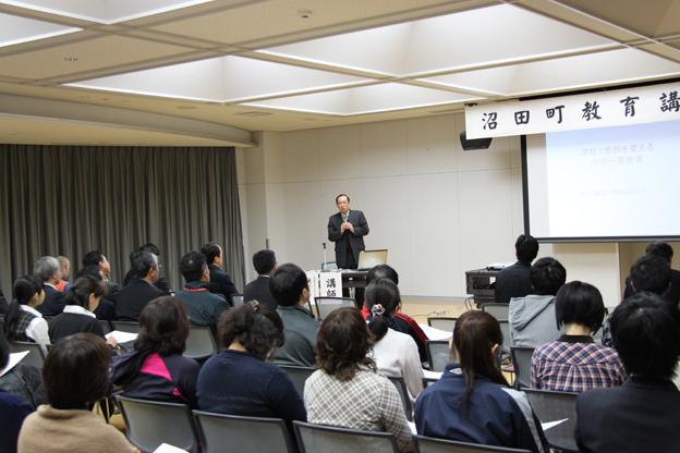 20141126教育講演会