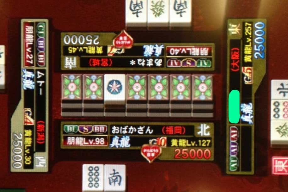 15Jly-1st.jpg