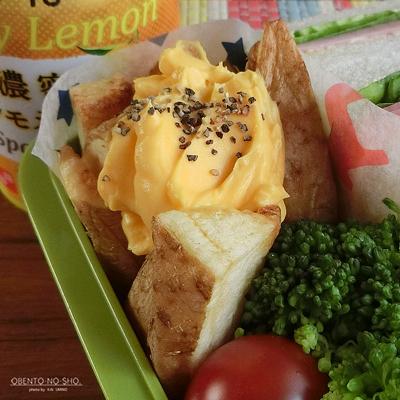 青のり&ナチョチーズのポテトフライ弁当03