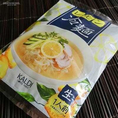 カルディのレモン冷麺弁当02