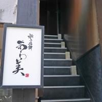 awabisuidobashi1
