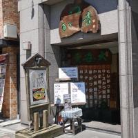 katsukichi1
