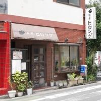 sabouhiroshige1