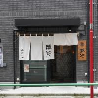 tonyanishikanda1