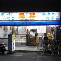 torishoukamiitabashi1