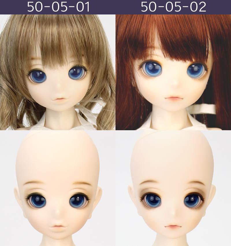 50-05-01には造形の加工はありませんが、50-05-02はやや造形に加工をしてあります。