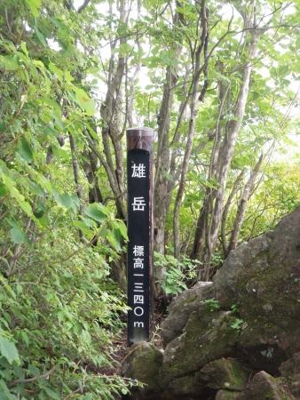 150704二ッ岳 (5)s