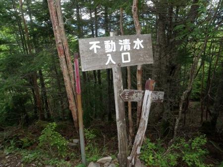 150725御小屋尾根~阿弥陀~赤岳 (10)s