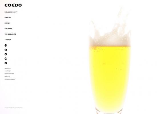 COEDOビール2015806270806