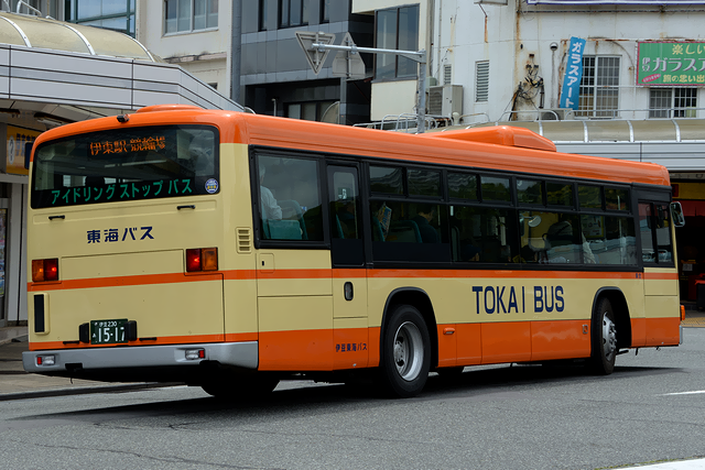 i230a1517-2s.png