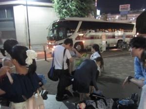 阪急高速バス