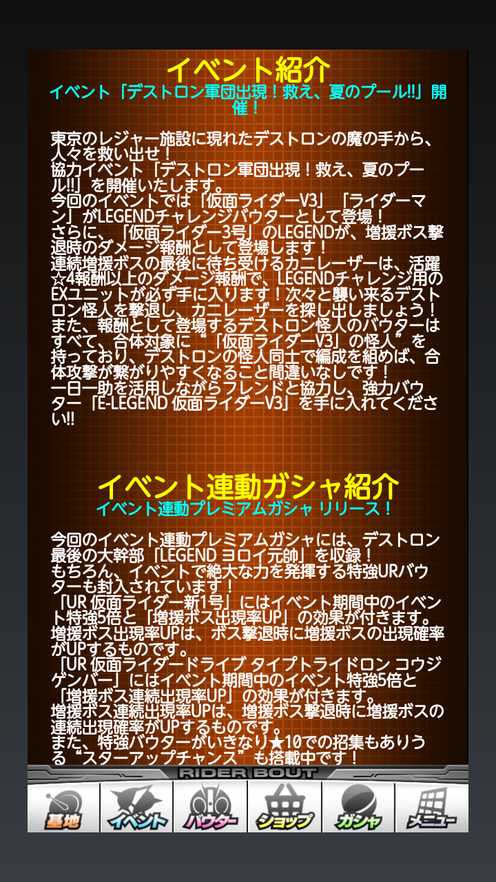Screenshot_2015-07-08-19-32-31.png