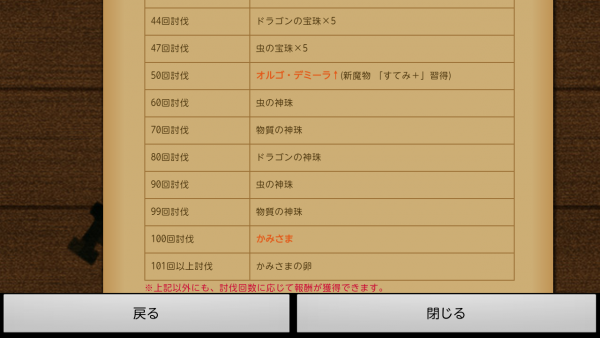 Screenshot_2015-07-17-16-02-51.png