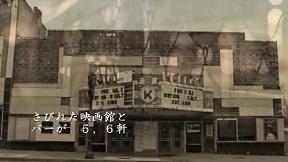 MONEY  浜田省吾