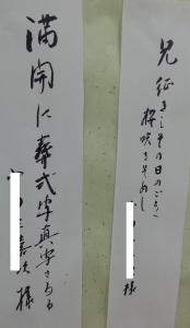 150708俳句