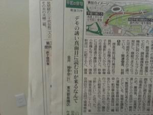 150730俳句