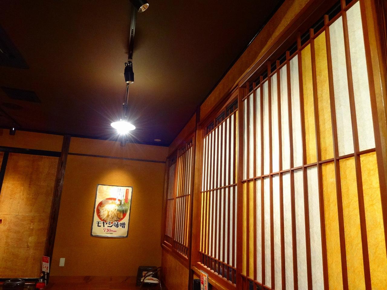 鈴弥20150703-002