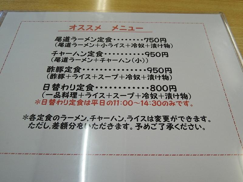 aDSCN9255.jpg