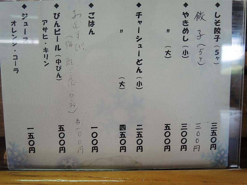 aDSCN9531.jpg