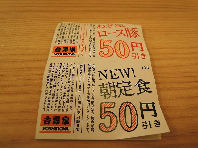 aDSCN9569.jpg