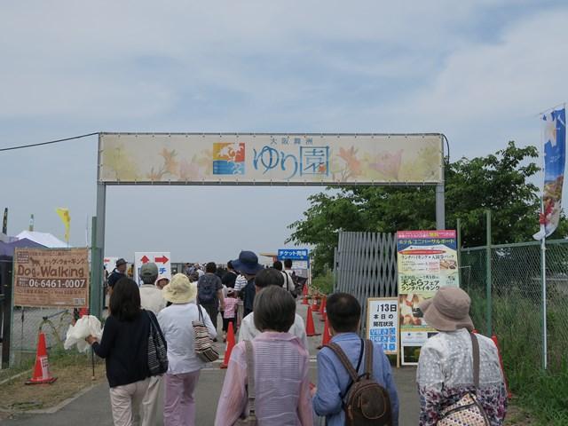 大阪舞洲ゆり園 (2)