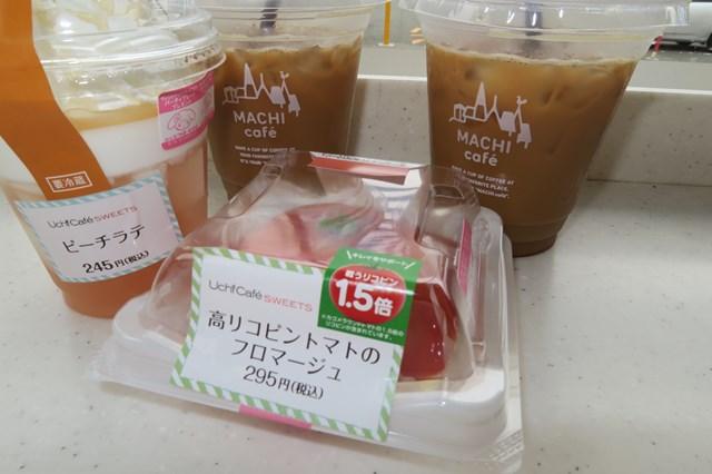 高リコピントマト フロマージュ (1)