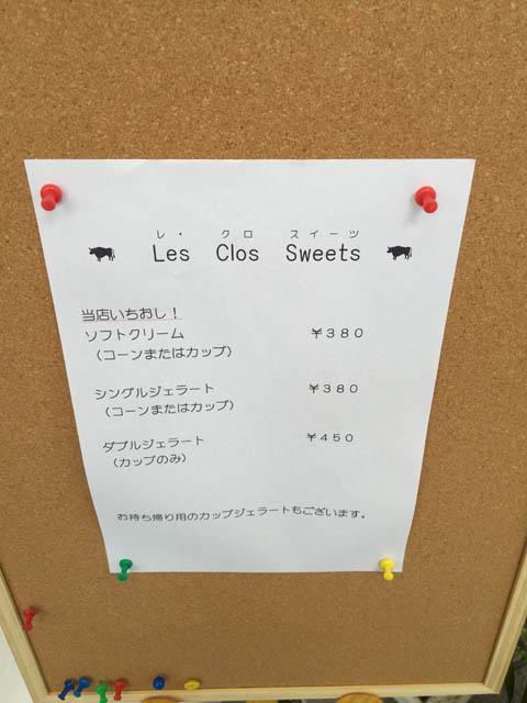 Les Clos Sweets_004