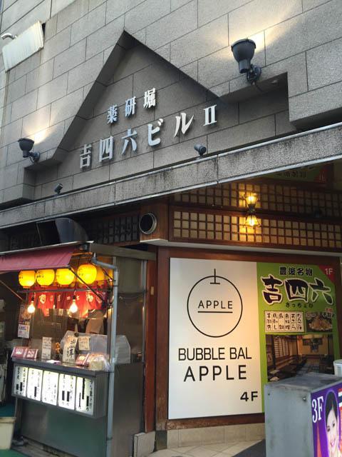 apple_002.jpeg
