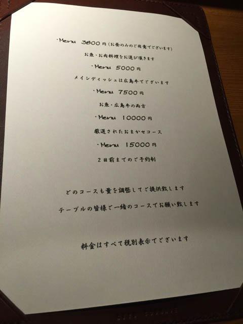 kiyokorajyu_004.jpeg