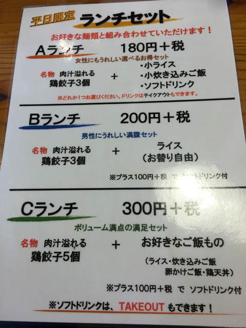takemaru_005.jpeg