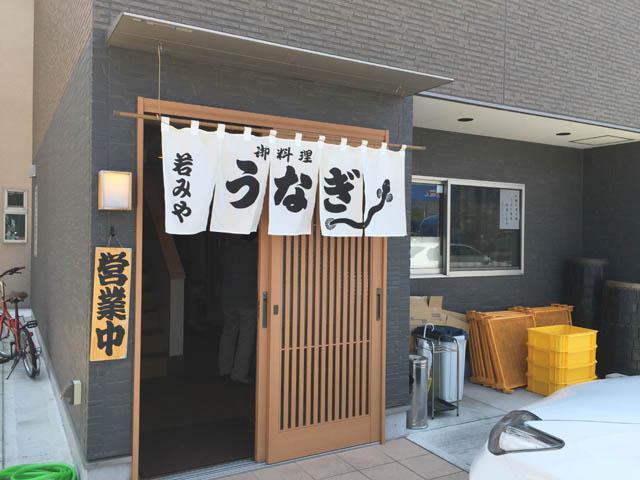 wakamiya_002.jpeg