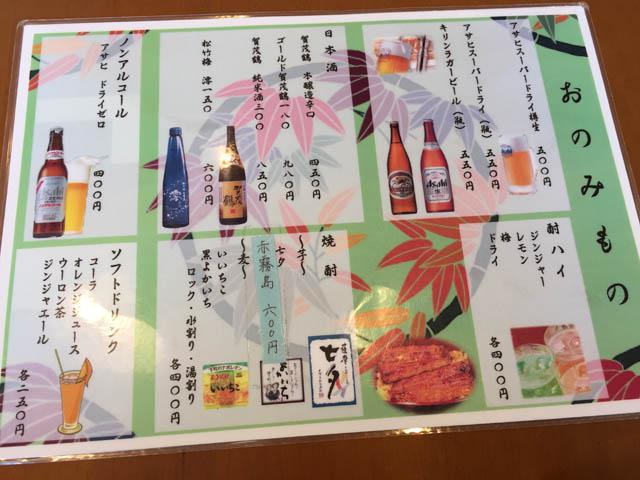 wakamiya_006.jpeg