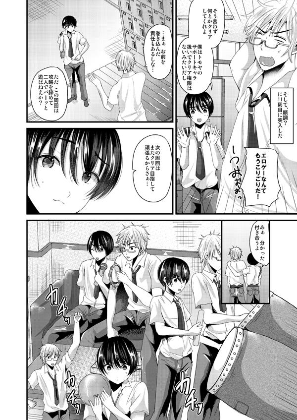 page_004.jpg