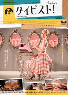 日本ポスター