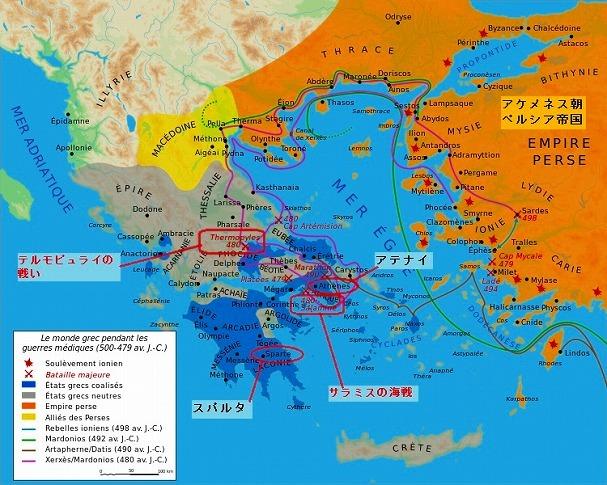 ペルシア戦争地図