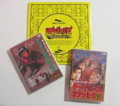 パンフ&DVD