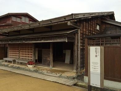 湯涌江戸村2