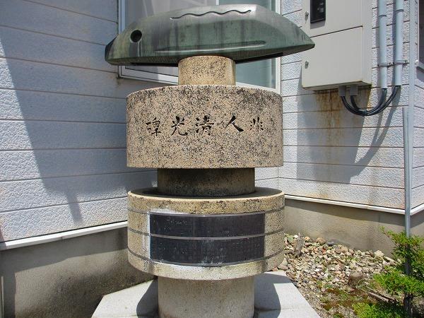 清光の碑1