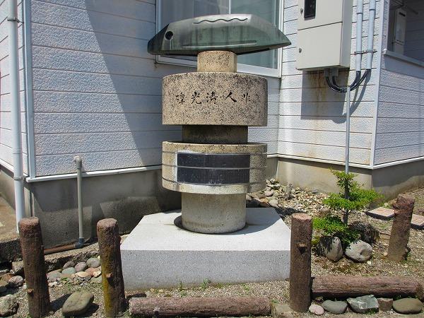 清光の碑2